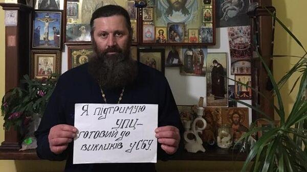 Священник УПЦ протоиерей Василь Начев