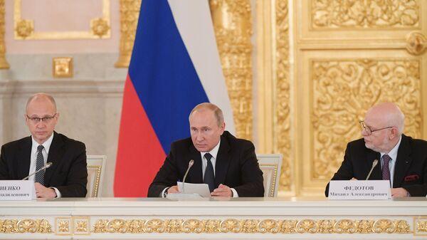 Президент РФ Владимир Путин проводит в Кремле заседание Совета по развитию гражданского общества и правам человека