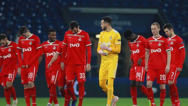Игроки Локомотива перед матчем с Шальке