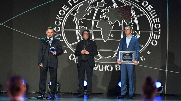 Проект московских поисковиков получил премию РГО