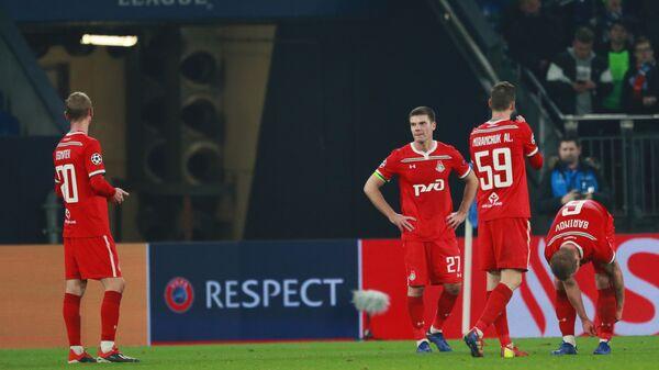 Футболисты Локомотива после поражения от Шальке в Лиге чемпионов
