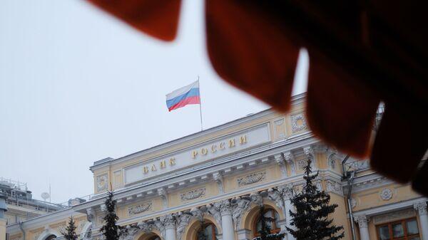 Флаг на здании Центрального банка России