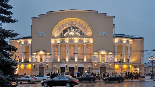 Здание Российский театр драмы имени Ф. Волкова в Ярославле