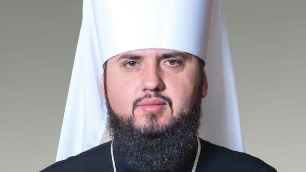 Епископ Украинской православной церкви Киевского патриархата Сергей Думенко (Епифаний)