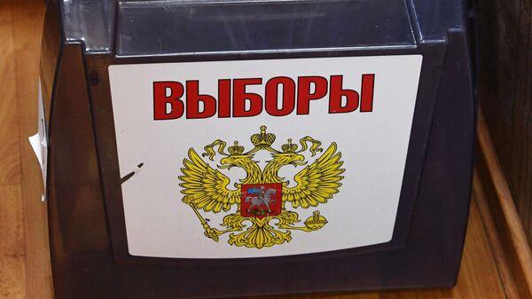 Урна для голосования на повторных выборах губернатора Приморского края на одном из избирательных участков во Владивостоке. 16 декабря 2018