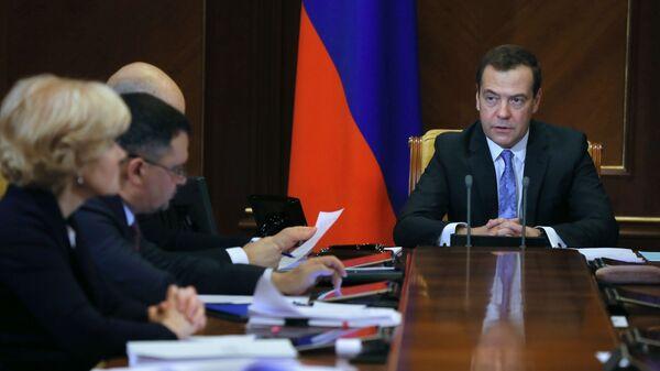 Председатель правительства РФ Дмитрий Медведев проводит заседание президиума Совета при президенте РФ по стратегическому развитию и национальным проектам.  17 декабря 2018