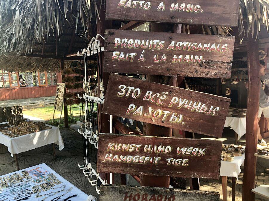 Вывеска на Кайо-Ларго, Куба