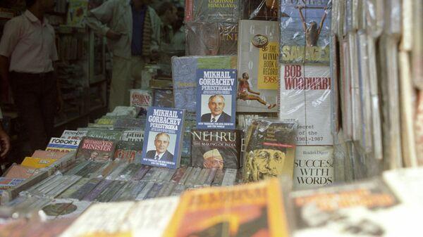 Старое и доброе. Почему в Индии тоскуют по русской литературе