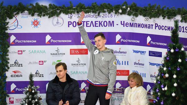 Фигурное катание. Чемпионат России. Мужчины. Произвольная  программа