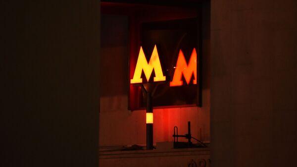 Логотип Московского метро
