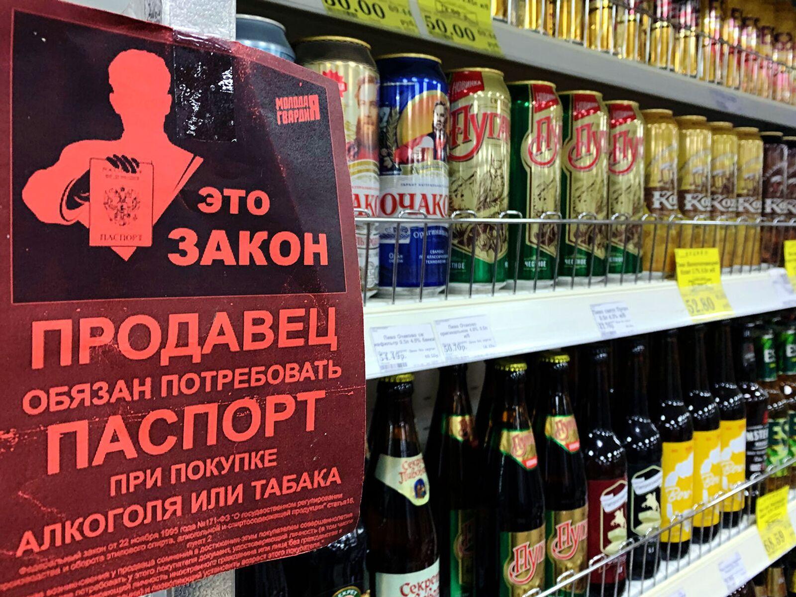 продажа табачный изделий закон