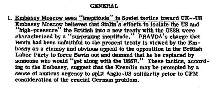 Фрагмент сводки донесений разведки США от 28 января 1947 года
