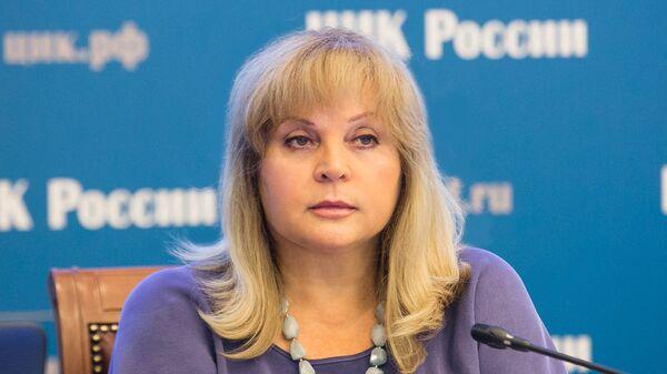 Глава ЦИК РФ Элла Памфилова