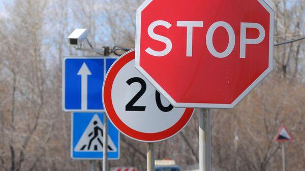 Дорожные знаки Стоп и Ограничение максимальной скорости
