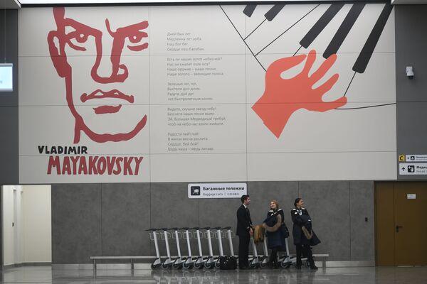 Зал прилета терминала В аэропорта Шереметьево