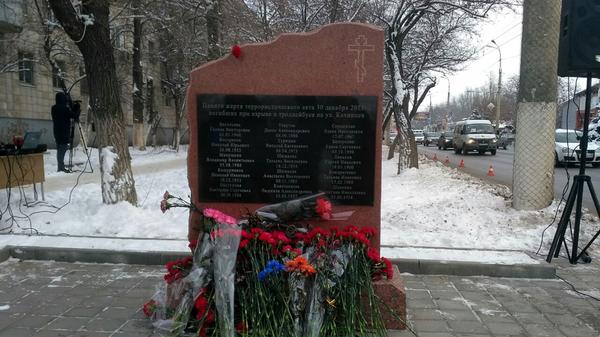 Траурные мероприятия на месте взрыва в троллейбусе в Волгограде. 30 декабря 2018