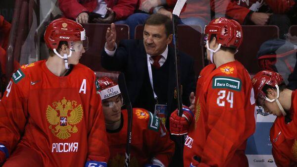 Хоккей. Молодежный чемпионат мира. Матч Россия - Канада