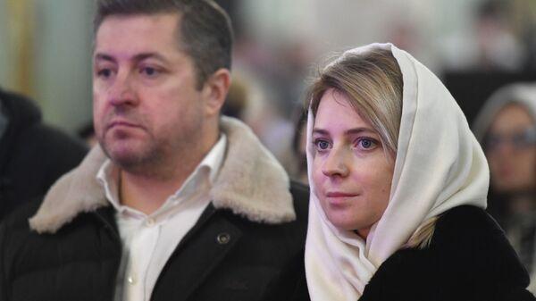 Муж Поклонской отреагировал на призыв выдать ее Украине