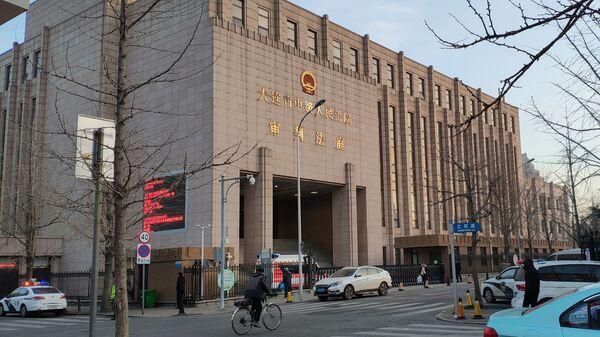 Суд средней ступени города Далянь, где гражданина Канады Роберта Ллойда Шелленберга приговорили к смертной казни и конфискации всего имущества за контрабанду наркотиков. 14 января 2019