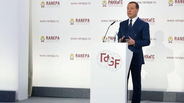 Дмитрий Медведев во время выступления на пленарной дискуссии Х Гайдаровского форума. 15 января 2019