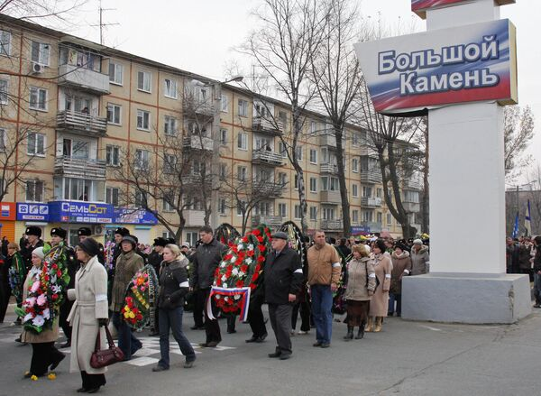 Похороны погибших на АПЛ Нерпа в городе Большой Камень