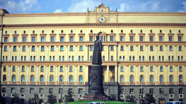 Здание Комитета Государственной Безопасности СССР