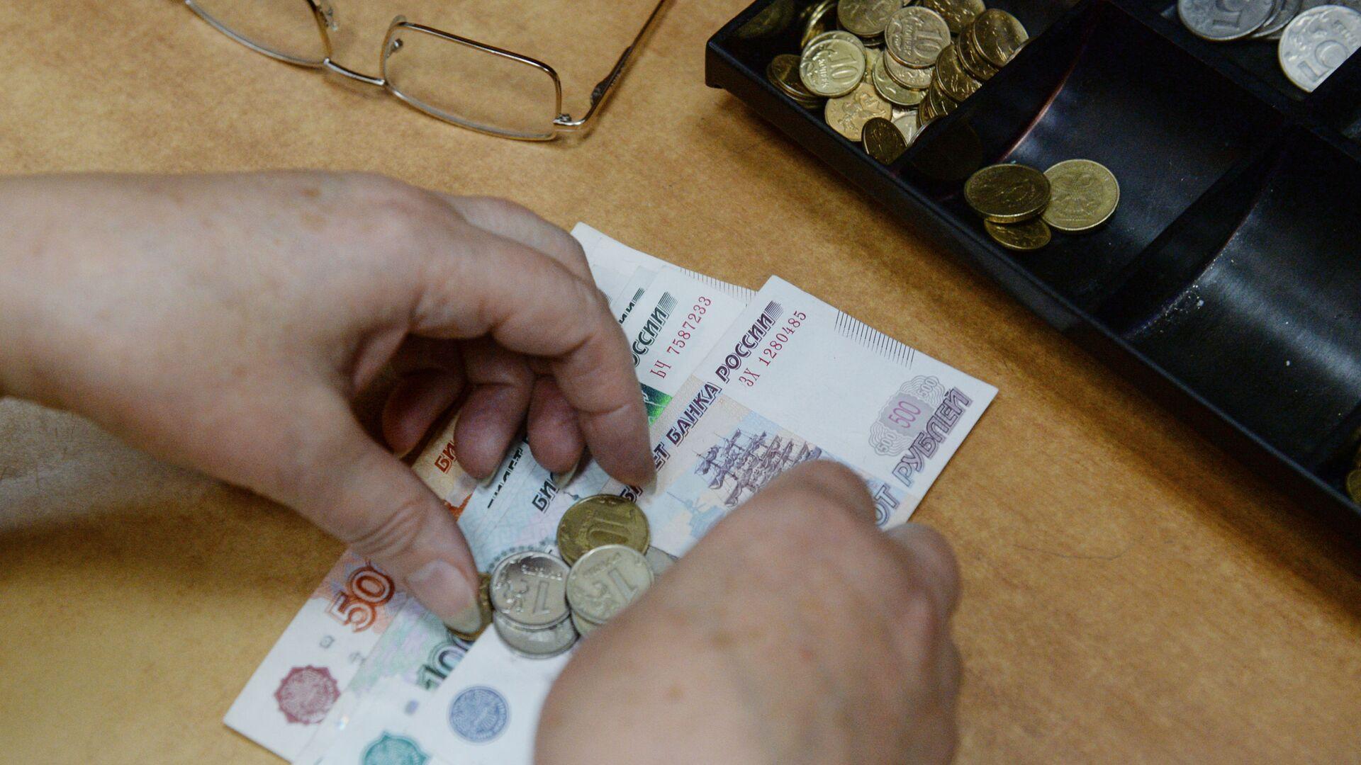 Выплата пенсии в одном из отделений Почты России - РИА Новости, 1920, 28.02.2021