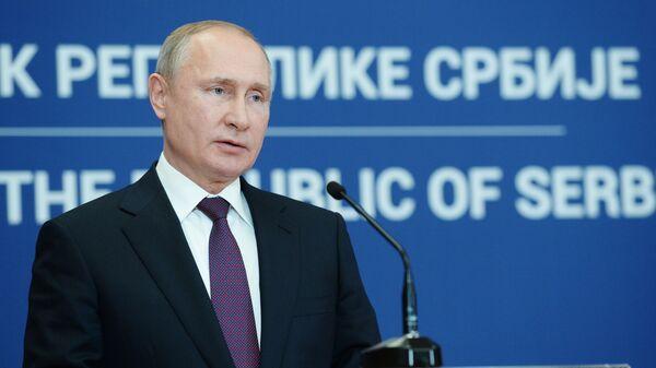 Президент РФ Владимир Путин на совместной с президентом Республики Сербии Александром Вучичем пресс-конференции. 17 января 2019