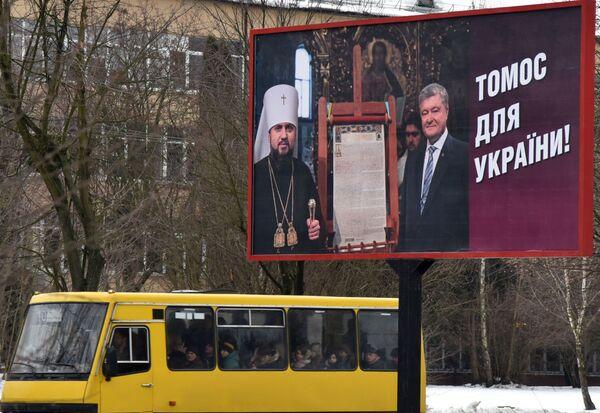 Плакат президента Украины Петра Порошенко на одной из улиц Львова