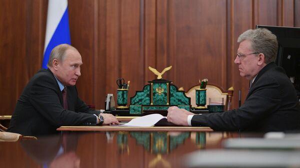 Президент РФ Владимир Путин и председатель Счетной палаты РФ Алексей Кудрин