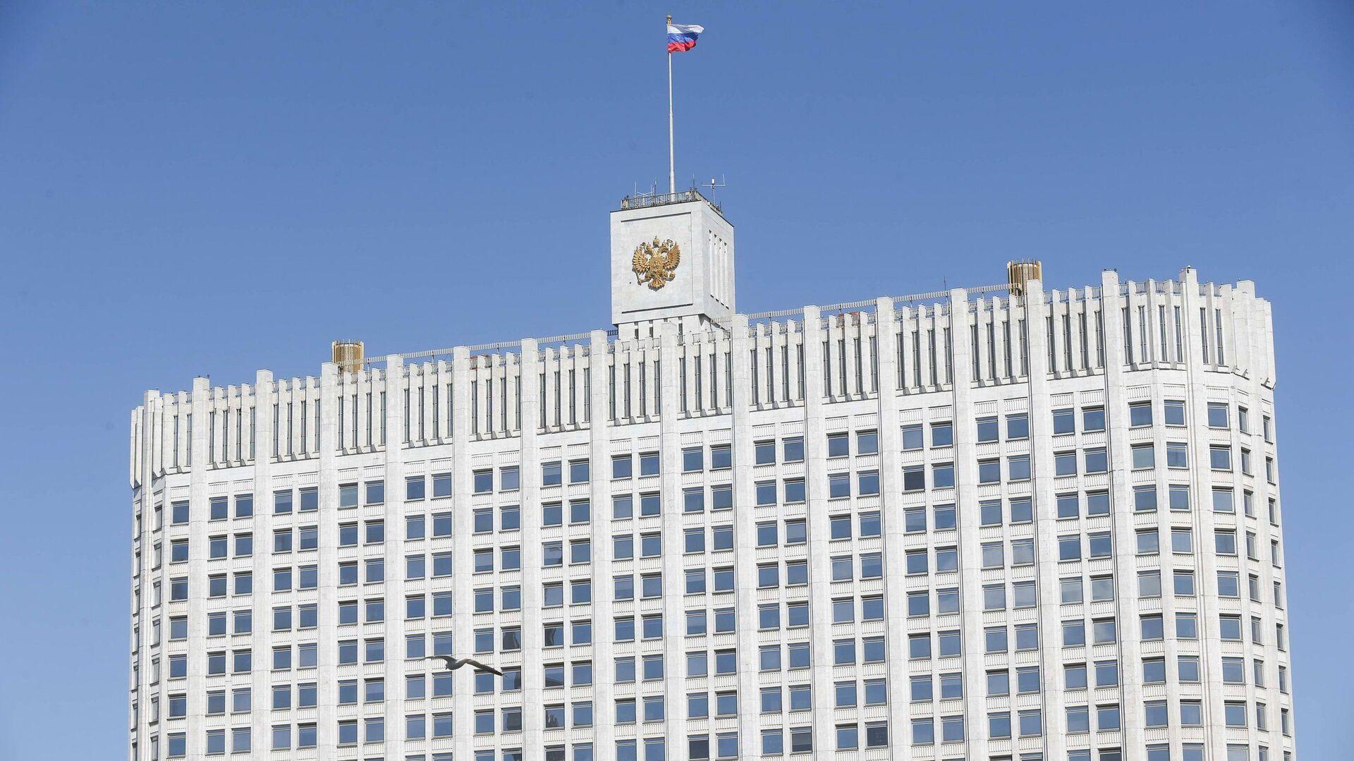 Дом Правительства Российской Федерации  - РИА Новости, 1920, 31.12.2020