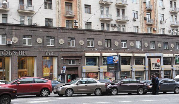 ДТП на Тверской улице в Москве