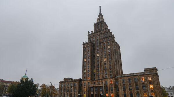 Здание Латвийской академии наук в Риге