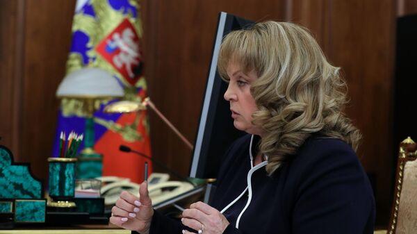 Председатель Центральной избирательной комиссии РФ Элла Памфилова во время встречи с Владимиром Путиным. 24 января 2019
