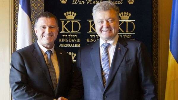 Президент Украины Петр Порошенко со спикером Кнессета Юлием Эдельштейном в рамках визита в Израиль. 21 января 2019