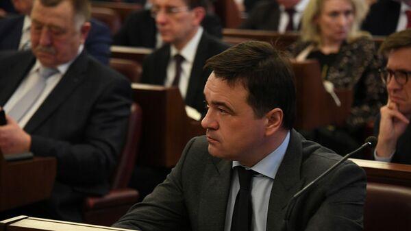 Губернатор Московской области Андрей Воробьёв на заседании рабочей группы по подготовке президиума Госсовета