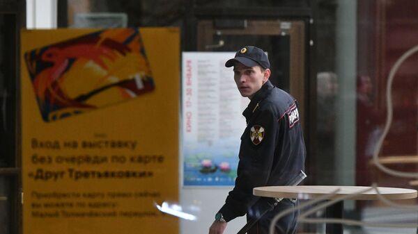 Сотрудник полиции дежурит в фойе Инженерного корпуса Третьяковской галереи в Москве