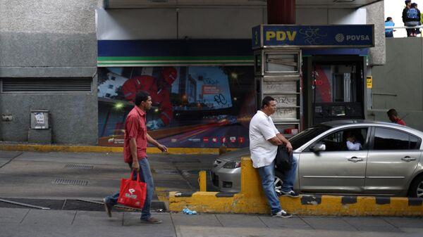 Жители Каракаса у заправочной станции PDVSA