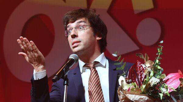 Телеведущий Максим Галкин