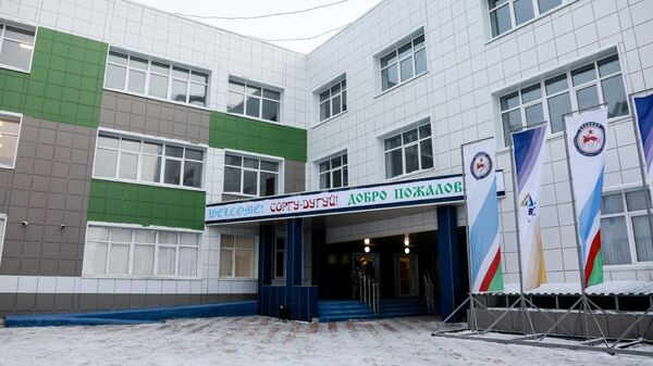 Национальная школа Айыы кыhата в Якутске