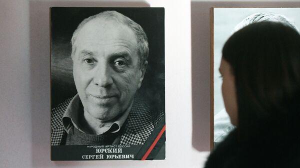 Портрет Серея Юрского в холле театра имени Моссовета