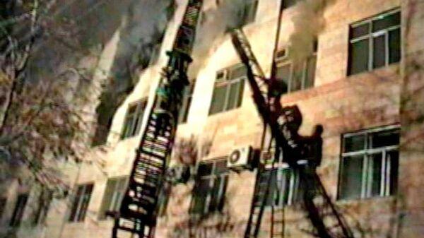 Пожар в Самарском ГУВД 10 февраля 1999 года