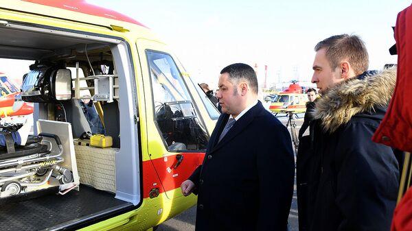 Тверская область получила первый вертолет Ансат