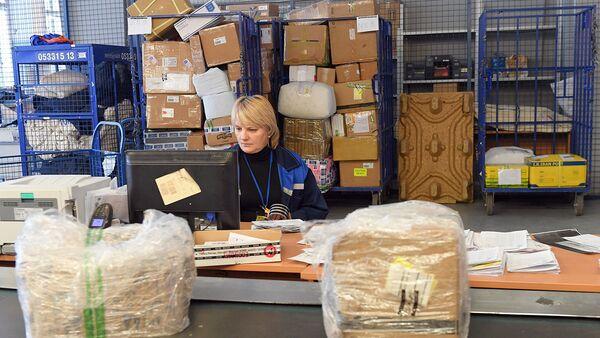 Проверка международных почтовых отравлений