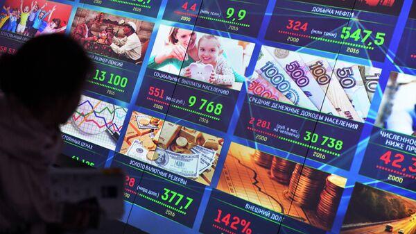 Стенд Россия в XXI веке на выставке Россия, устремленная в будущее