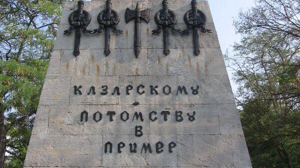 Памятник А. И. Казарскому и подвигу брига Меркурий