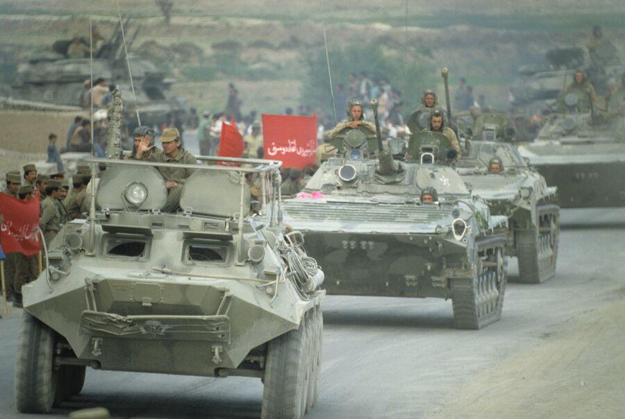 Вывод советских войск из Афганистана. Первая колонна советских войск отправляется на Родину