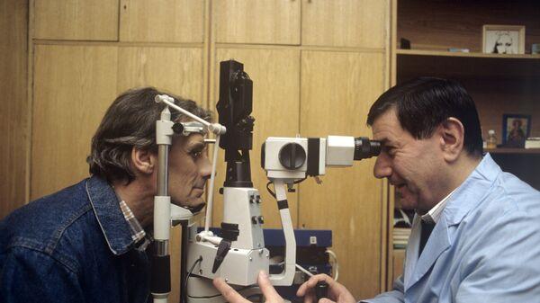Институт глазных болезней имени Гельмгольца