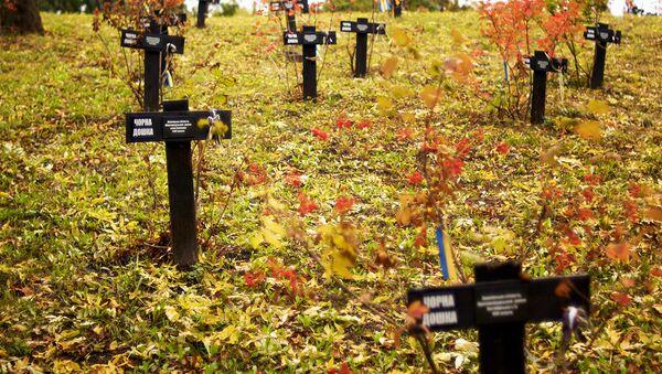 Мемориал жертвам Голодомора в Киеве