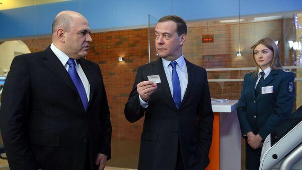 Дмитрий Медведев и Михаил Мишустин во время посещения Федеральной налоговой службы РФ